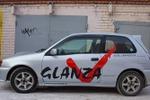 Винил Glanza
