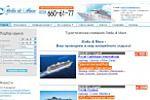 http://www.stelladimare.ru- оптимизация сайта тур агенства
