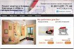 цру24.рф-оптимизация сайта строительной кампании