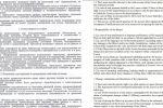 Договор аренды нежилого помещения Ru-En