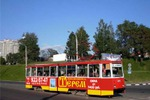 Визуализация рекламы на трамвае