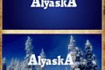ALyaska_2
