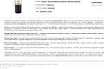 Вино Bressan и его разновидности