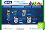 """Фирменный  сайт торговой марки """"VIXEN"""""""