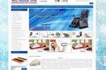 Магазин массажного оборудования