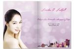 Каталог корейской косметики, обложка