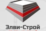 "Группа компаний ""Элви-Строй"""