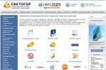 интернет магазин market.svetogor.com