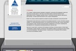 Каталог «Аманит» под J! 2.5 + VM 2