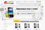 Редизайн сайта http://discount-mobile.ru/