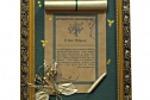 Написание текстов для сувенирной продукции