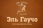 Эль Гаучо - Facebook продвижение ресторана