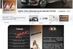 ААрон -Facebook продвижение автосалона