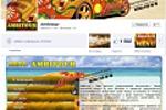 Ambitour - Facebook продвижение агенства