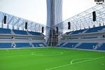 Стадион ЦСКА 2