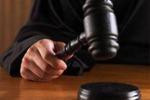 Протокол судебного заседания