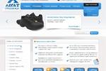 Легат - Интернет магазин спецодежды
