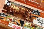 Дизайн сайта ресторана чешской кухни