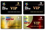Разработка макета VIP-карты