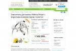 Интернет магазин - сантехники и климатического оборудования