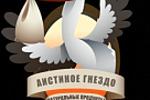 Веб-контент для aistinoe-gnezdo.ru