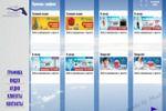 Динамический каталог-презентация работ