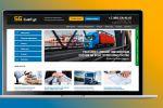 Сайт для компании «СнеГус»