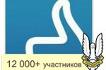 ВКонтакте+Facebook   Weltrade