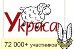 ВКонтакте+Facebook   Украса