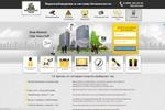 Безопасный Город - видео наблюдение и системы безопастности