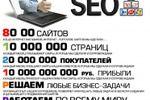 баннер для сайте http://www.arganic.ru/