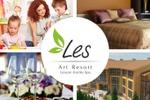 Наполнение сайта отеля Les Art Resort