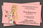 визитка для парикмахера_салона красоты_шаблон