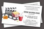 1001 Шаблон визиток для типографии_категория Кино