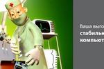 Создание серии баннеров для сайта Itbezproblem.ru.