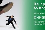 Серия баннеров для сайта soffitto72.ru