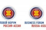 Логотип международного делового форума