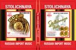Разработка упаковки диджибокса для советских песен