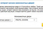 Яндекс остров rosdveri.ru