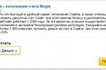 Яндекс остров skyskype.ru