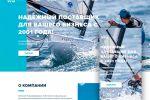 VTSport  - снаряжение и экипировка для водных видов спорта