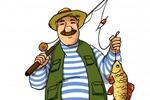 персонаж Рыбак_для сайта