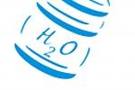 логотип аш2о компани