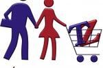 Логого для интернет магазина
