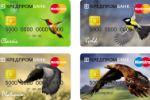KPB банковские карты MasterCard