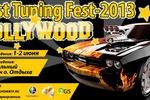 Баннер для фестиваля Best Tuning Fest 2013