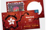 Упаковка диска к китайском Новому году Змеи