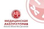 Логотип медицинской лаборатории