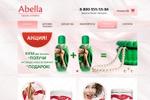 Вэб-баннер для косметической марки Abella