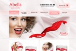 Вэб-баннер для косметики Abella